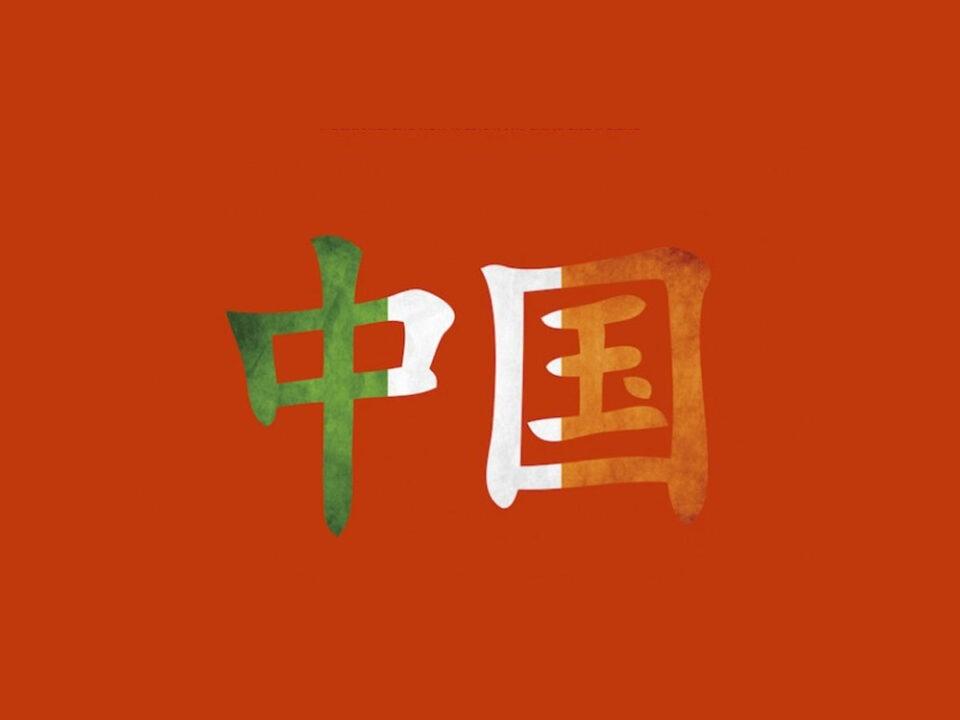 China Meets Ireland